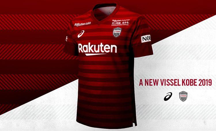 Vissel Kobe 2019