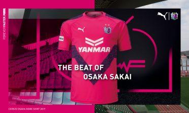 Prima maglia Cerezo Osaka 2019