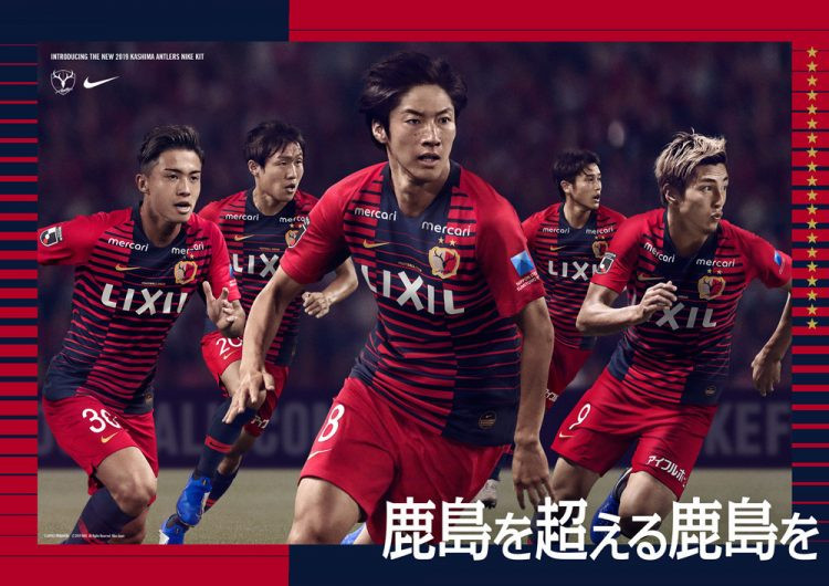 Kashima Antlers 2019