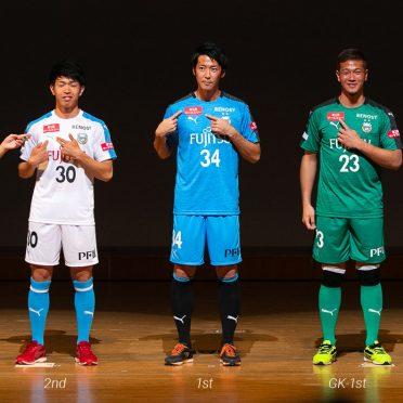 Kawasaki Frontale 2019