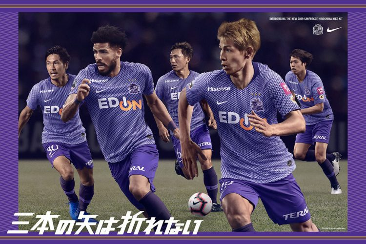 Sanfrecce Hiroshima 2019