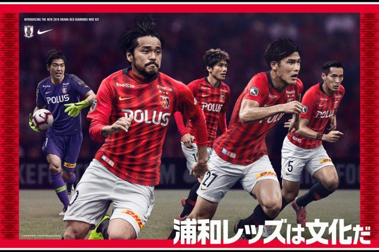 Urawa Reds 2019