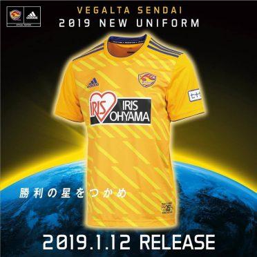 Vegalta Sendai 2019