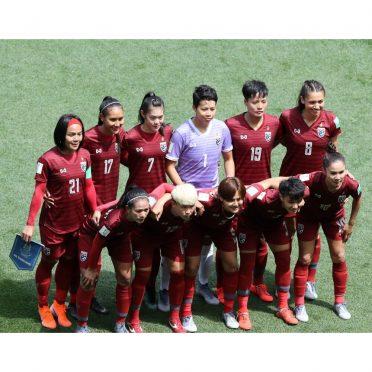 Mondiale femminile 2019 - Thailandia away