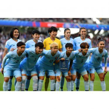 Mondiale femminile 2019 - Thailandia home