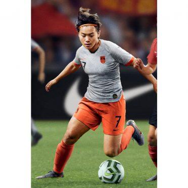 Mondiale femminile 2019 - Cina away