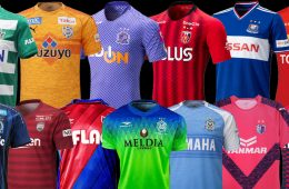 Maglie J.League 2019
