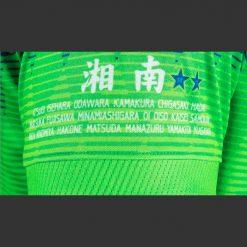 Dettaglio prima maglia Shonan Bellmare