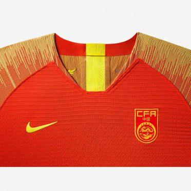 Maglia Cina Mondiali 2019
