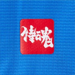 Prima maglia Giappone 2020