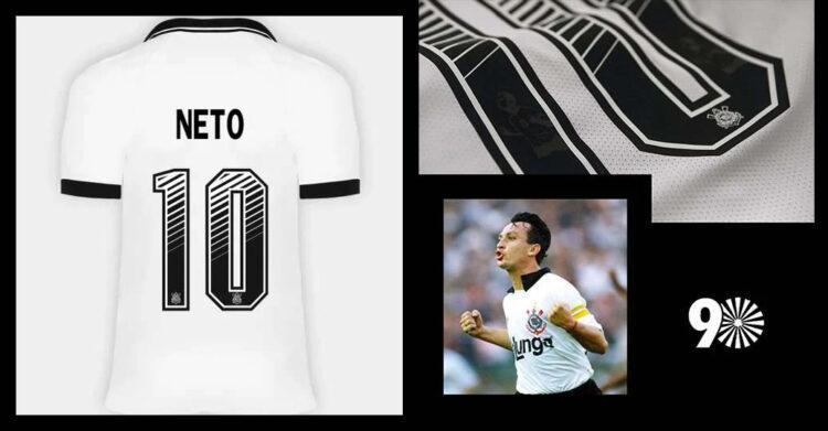 Font Corinthians 2020