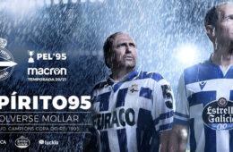 Nuova maglia Deportivo La Coruna 2020