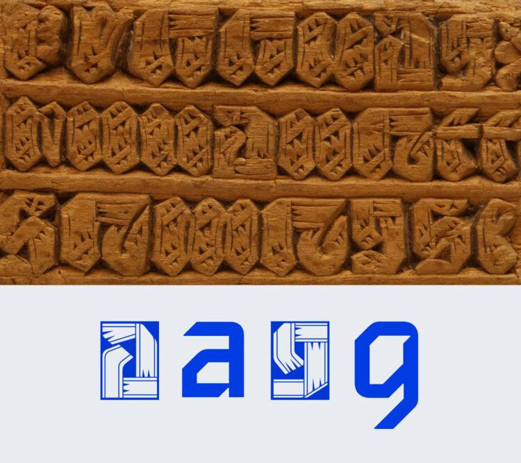 Islanda, il carattere tipografico e le scritte intagliate nel legno da cui è nato