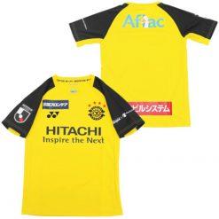 Kashiwa Reysol 2020