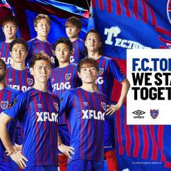 FC Tokyo 2020