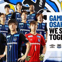 Gamba Osaka 2020