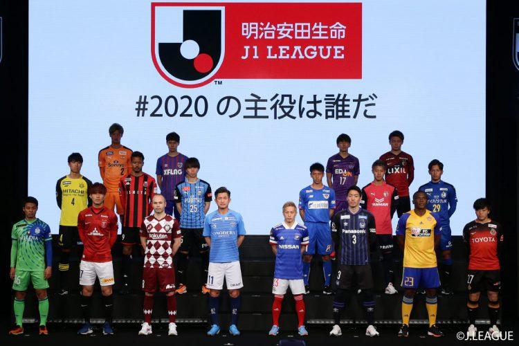 J League 2020