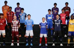 Maglie J1 League 2020
