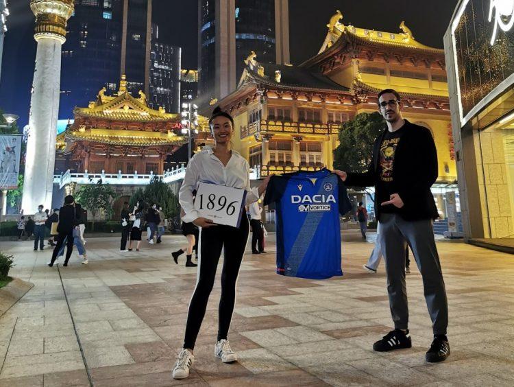 Maglia Udinese away a Shanghai