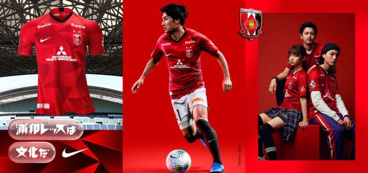 Urawa Red Diamonds 2020