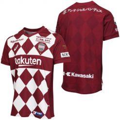 Vissel Kobe 2020
