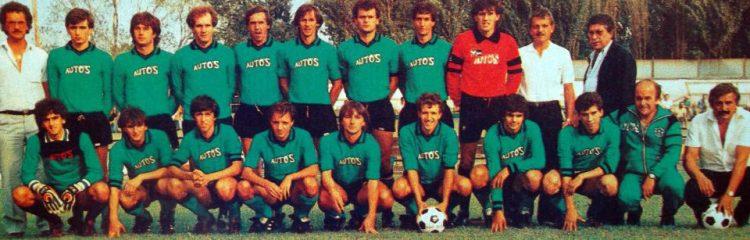 Sassuolo maglia 1983-1984