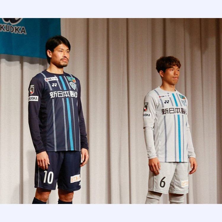 Avispa Fukuoka 2021
