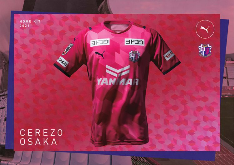 Cerezo Osaka 2021