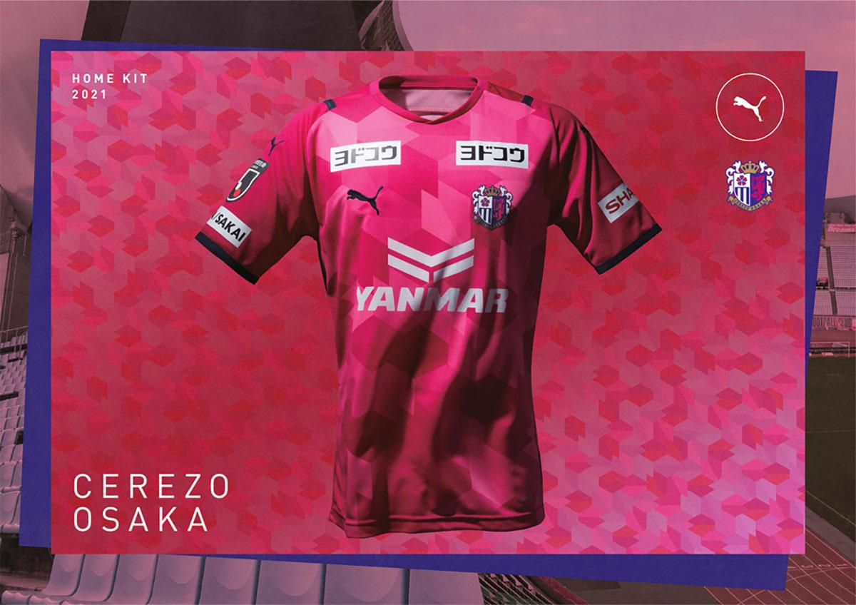 Maglie da calcio Cerezo Osaka 2020-2021 | Tutto sulle maglie ...