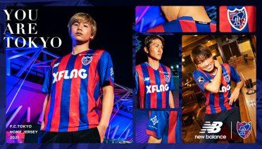 FC Tokyo 2021
