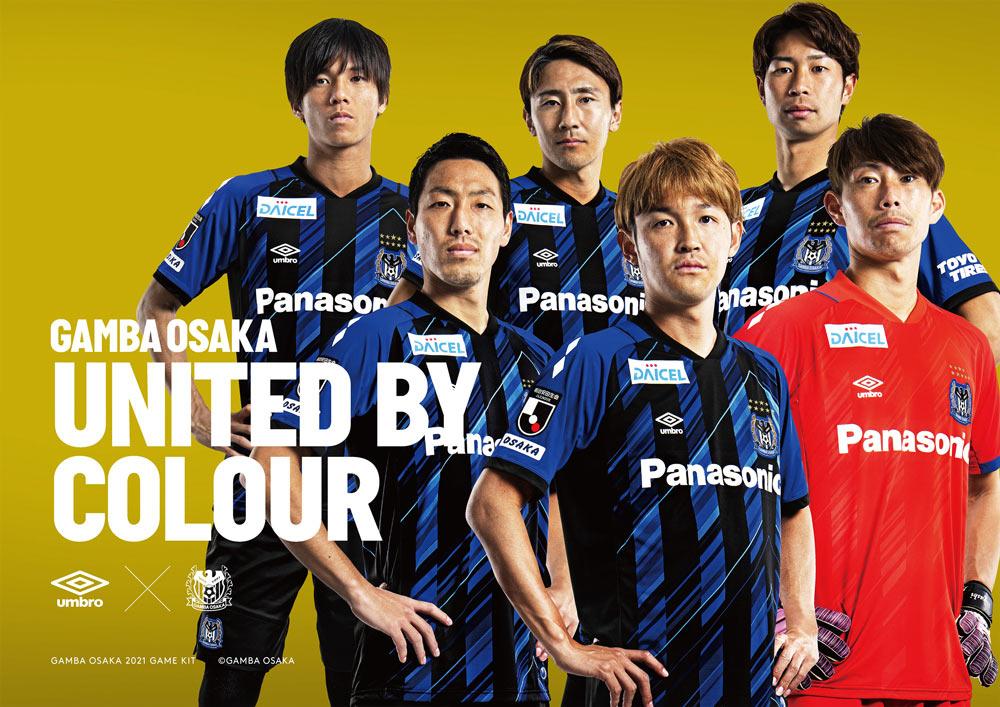 Maglie da calcio Gamba Osaka 2020-2021 | Tutto sulle maglie calcio ...