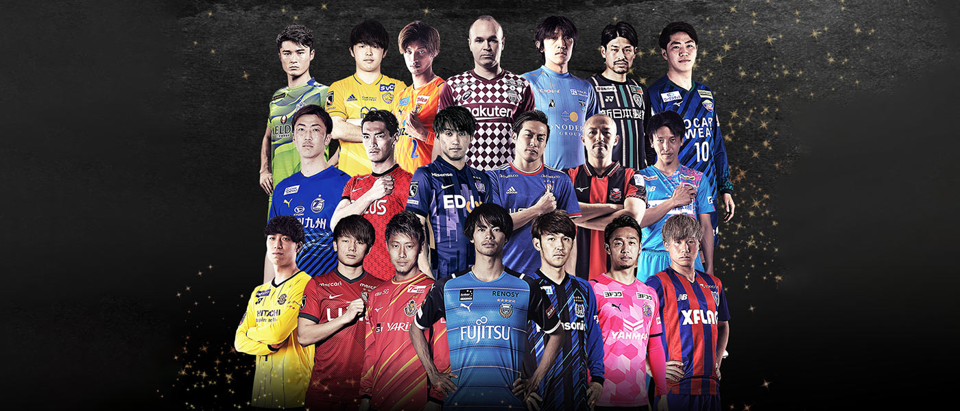 Maglie J League 2021