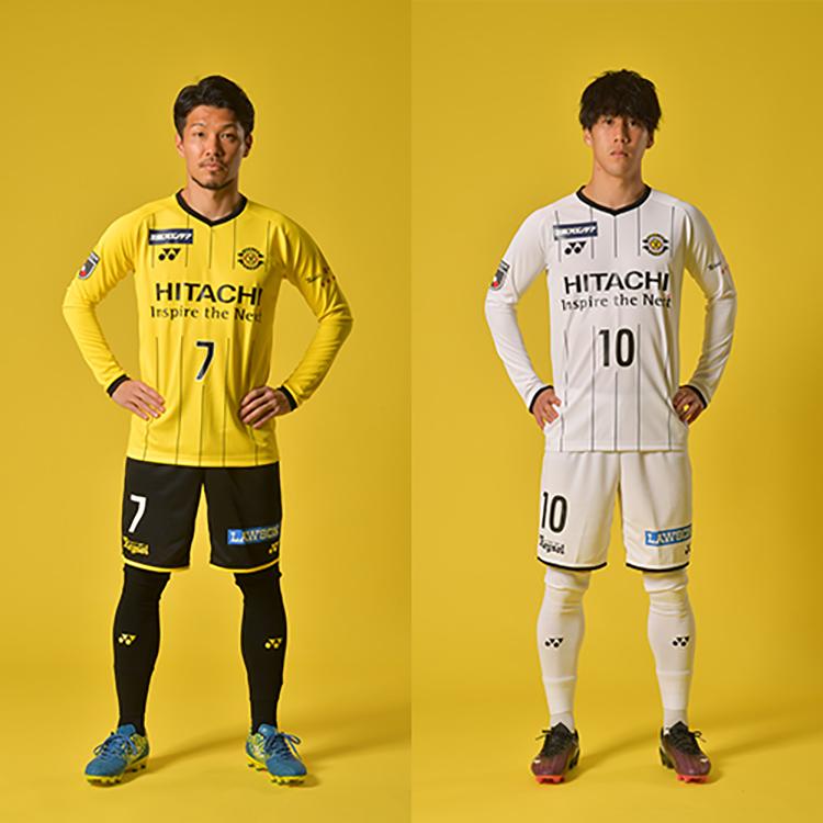 Kashiwa Reysol 2021