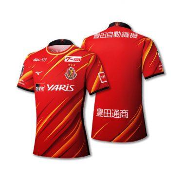 Nagoya Grampus 2021