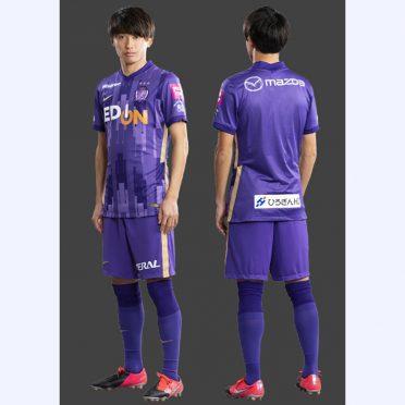 Sanfrecce Hiroshima 2021