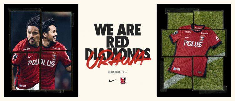 Urawa Red Diamonds 2021
