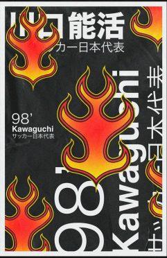 Kawaguchi Giappone Poster 1998