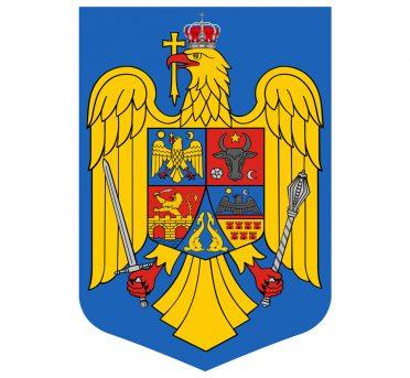 Stemma nazionale Romania