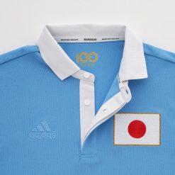 Dettaglio colletto maglia Giappone 100 anni