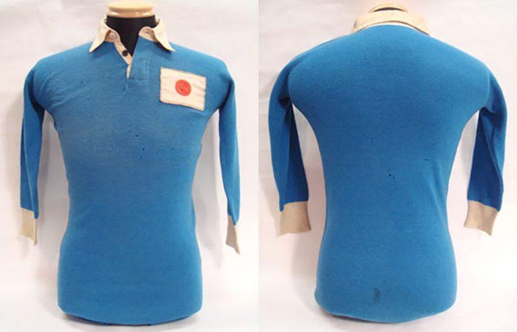 Maglia Giappone 1936