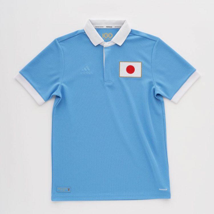 Maglia Giappone centenario Adidas