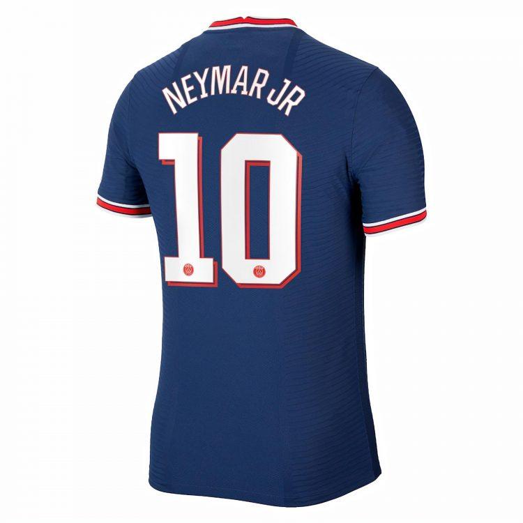 Maglia PSG Neymar 2021-2022 Jordan